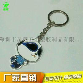 定制烤漆钥匙扣 创意钥匙扣 卡通人物金属钥匙链挂件