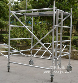 移动式铝合金脚手架厂家 深圳空达铝制高空工作架4米