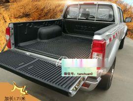 17款東風銳騏加長款皮卡貨箱寶尾箱墊子1.7米