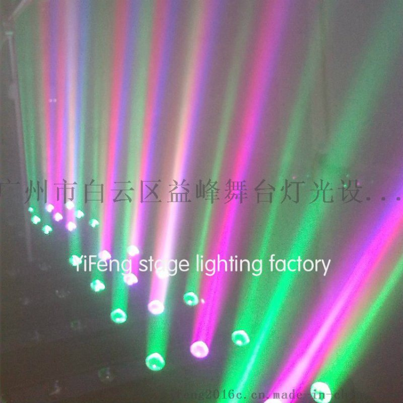 LED全彩八眼光束灯演出婚庆光束灯舞台光束灯