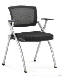 折叠培训椅*佛山办公椅*职员椅转椅办公椅