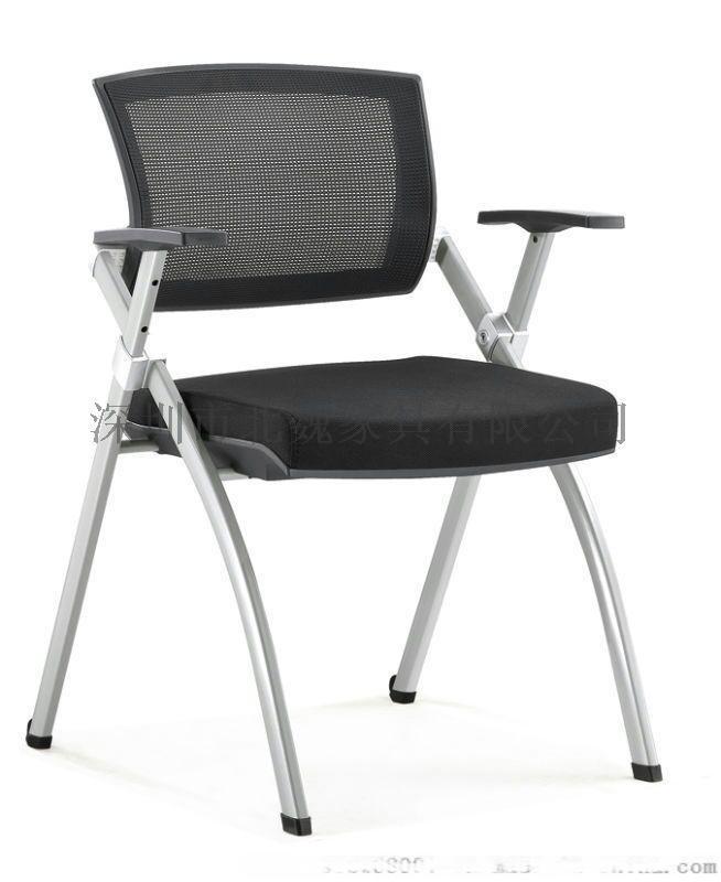 摺疊培訓椅*佛山辦公椅*職員椅轉椅辦公椅