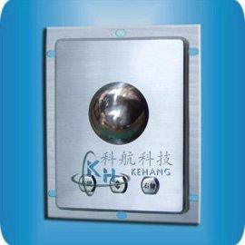 防爆/防水不鏽鋼軌跡球滑鼠(KH-M50)