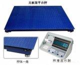 微型列印電子地磅 安裝方便維護量小的列印地磅 崑山帶列印地磅