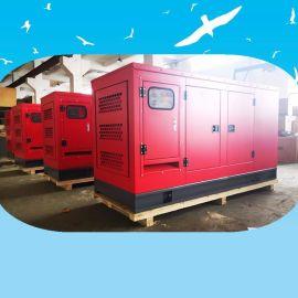 柴油发电机100kw三相四线柴油发电机移动式静音发电机