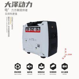 3KW数码变频发电机单相电源