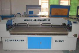 毛绒布料激光裁剪机(HL1995)