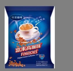 咖啡机原料(007)-2