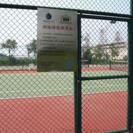 七人制笼式足球场围网施工 球场围网厂家报价