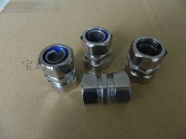 寶雞福萊通DGJ自固式金屬軟管管接頭制造商