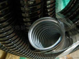 重型設備護線  金屬軟管福萊通廠家供應
