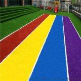 蛟河人造草坪,幼兒園草坪地毯,足球場草坪
