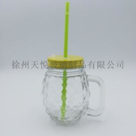 鳳梨把手杯,鳳梨吸管杯,果汁杯,玻璃瓶