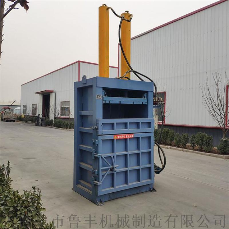 南昌60吨废木屑压缩成型立式液压打包机规格