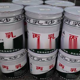 丙乳砂浆-汾阳堂-丙乳砂浆生产厂家,修补、防水
