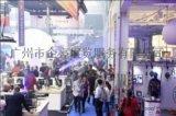2021年第八届日本东京演艺设备与服务展览会