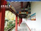 漢中防腐木廊架,景觀長廊定製廠家