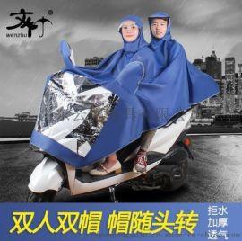 文竹707黑胶双人带反光条摩托车电动车雨衣雨披