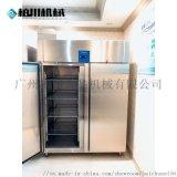 304不鏽鋼六門雙機雙溫櫃冰箱