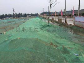 建筑防尘网 防尘盖土网 盖土网生产厂家