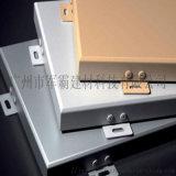 氟碳鋁單板幕牆,衝孔鋁單板,鋁單板幕牆