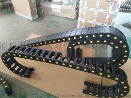 加强尼龙塑料拖链哪家质量好 兴拖链  链生产厂家