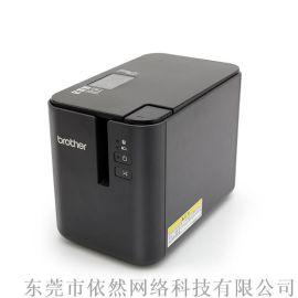 兄弟电脑固定资产标签机PT-P900/P900W