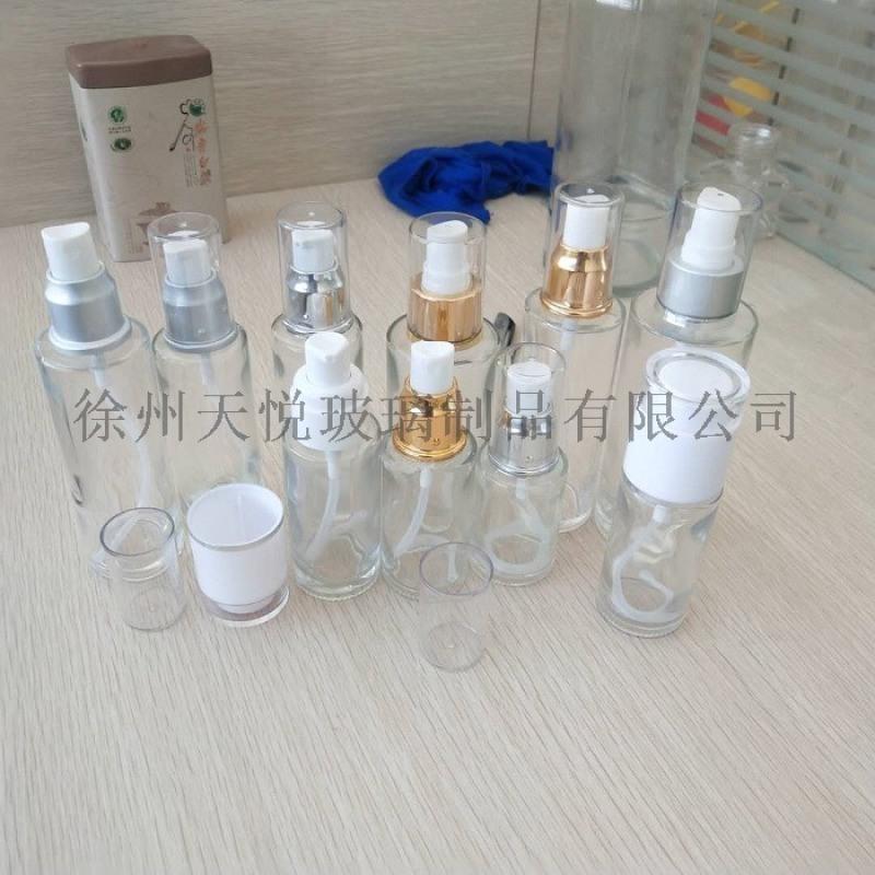 香水瓶,乳液瓶,膏霜瓶,高白料玻璃瓶