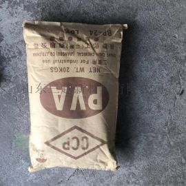 供应台湾长春聚乙烯醇PVA(BP-24)