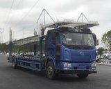 厂家直销程力威解放J6中置轴轿运车,专业运输轿车