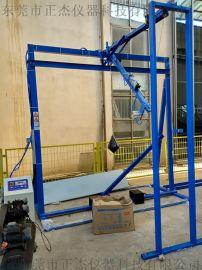 袋衝擊試驗機 正傑牌鋼化玻璃抗衝擊測試臺