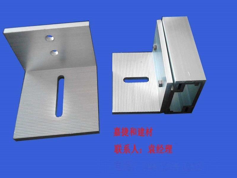 鋁合金角碼(帶防滑紋) L型角碼鋁合金掛件廠家現貨