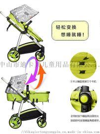 高景观双向切换婴儿推车广东贝之星可坐可躺婴儿推车