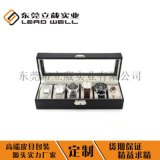 厂家定制手表盒高档手表盒子包装盒pu首饰包装盒定做