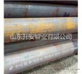 天津、包钢高压锅炉管,gb3087-2008锅炉管