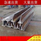 124*124*5*8熱軋T型鋼,T型鋼加工中心