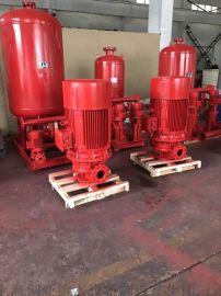 上海创新CCCF新规消防栓泵/立式单级消防泵
