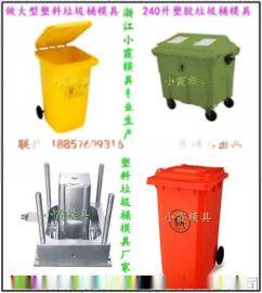 50升环保桶塑料模具源头工厂