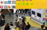 2018年第十七届上海婴童展孕婴童产品博览会