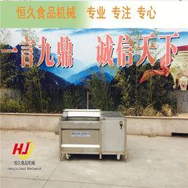 多功能高压水流清洗机  移动式清洁机