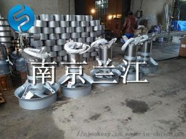 QJB3/8-400/3-740/s潜水搅拌机