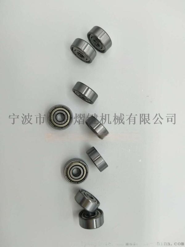 供应S623zz轴承S623zz不锈钢轴承
