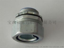 三颗螺丝钉固定金属软管接头
