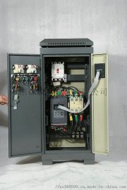 过热保护电机启动柜30KW水泵旁路软起动器