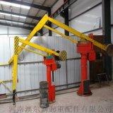厂家供应  机械式平衡吊  移动式平衡吊