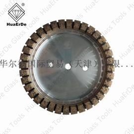 华尔德密齿金刚石砂轮 玻璃磨轮