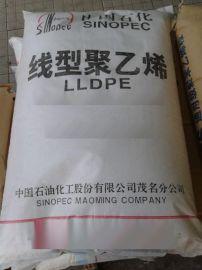 薄膜级2001开口性好包装膜专用LLDPE