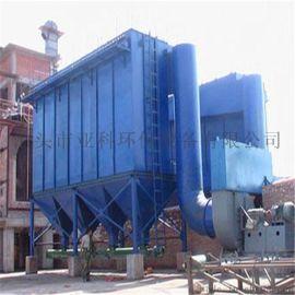 单机粉尘除尘机设备 工业粉尘除尘器