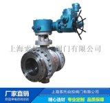 固定式电动球阀Q947H-16C DN500