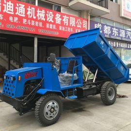 矿用运渣车,矿用运输车,矿用拖拉机